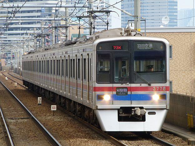 京浜急行電鉄 緑のエアポート快特 羽田空港行き 3700形