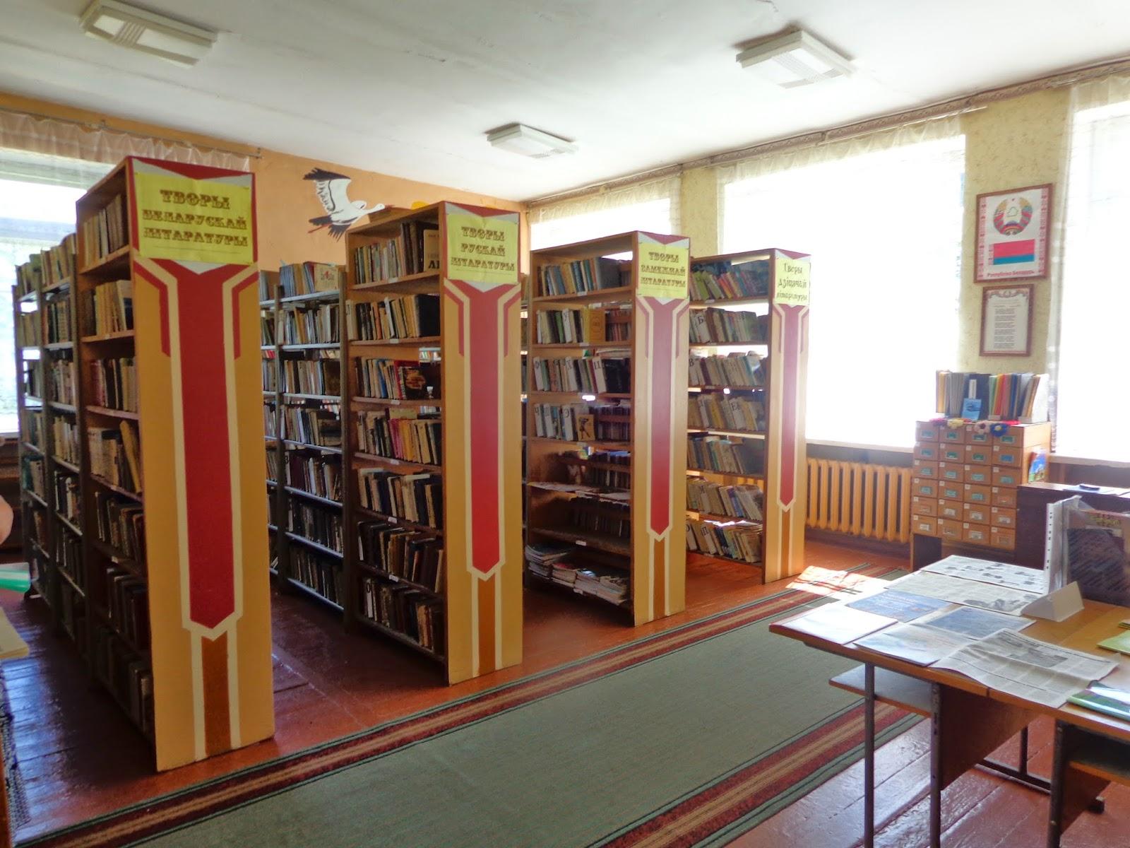 Библиотеки для вы интерьер