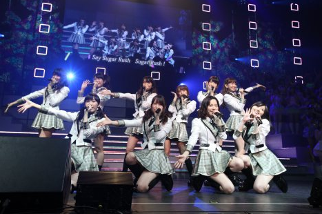 AKB48 Request Hour Setlist Best 200 2014 hari 2