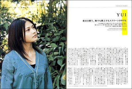 Yui_switch_m
