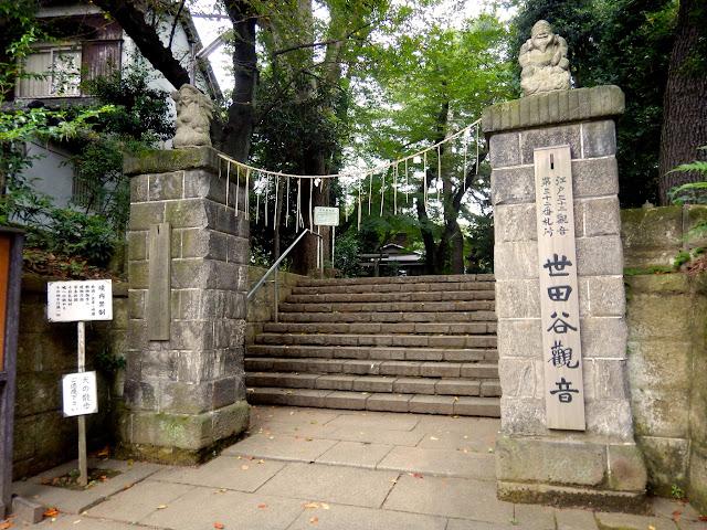"""""""Setagaya Kan-non"""", Setagaya ( 世田谷観音 )"""