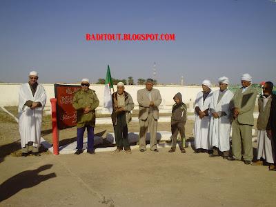 الاحتفال بيوم عيد النصر19/مارس بزريبة الوادي PICT0093