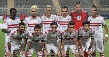 الزمالك يواجه حرس الحدود فى ختام دور الـ16 لكأس مصر