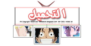 الحلقة 12.5 kindaichi shounen no jikenbo returns - التحميل =ف