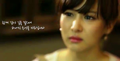 Sung Shi Kyung Korean language