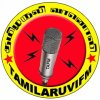 Tamil Aruvi FM