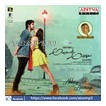 Abbayitho Ammayi Top Album