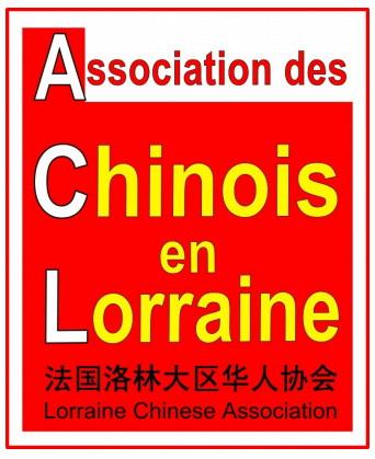 Logo de l'Association des Chinois en Lorraine