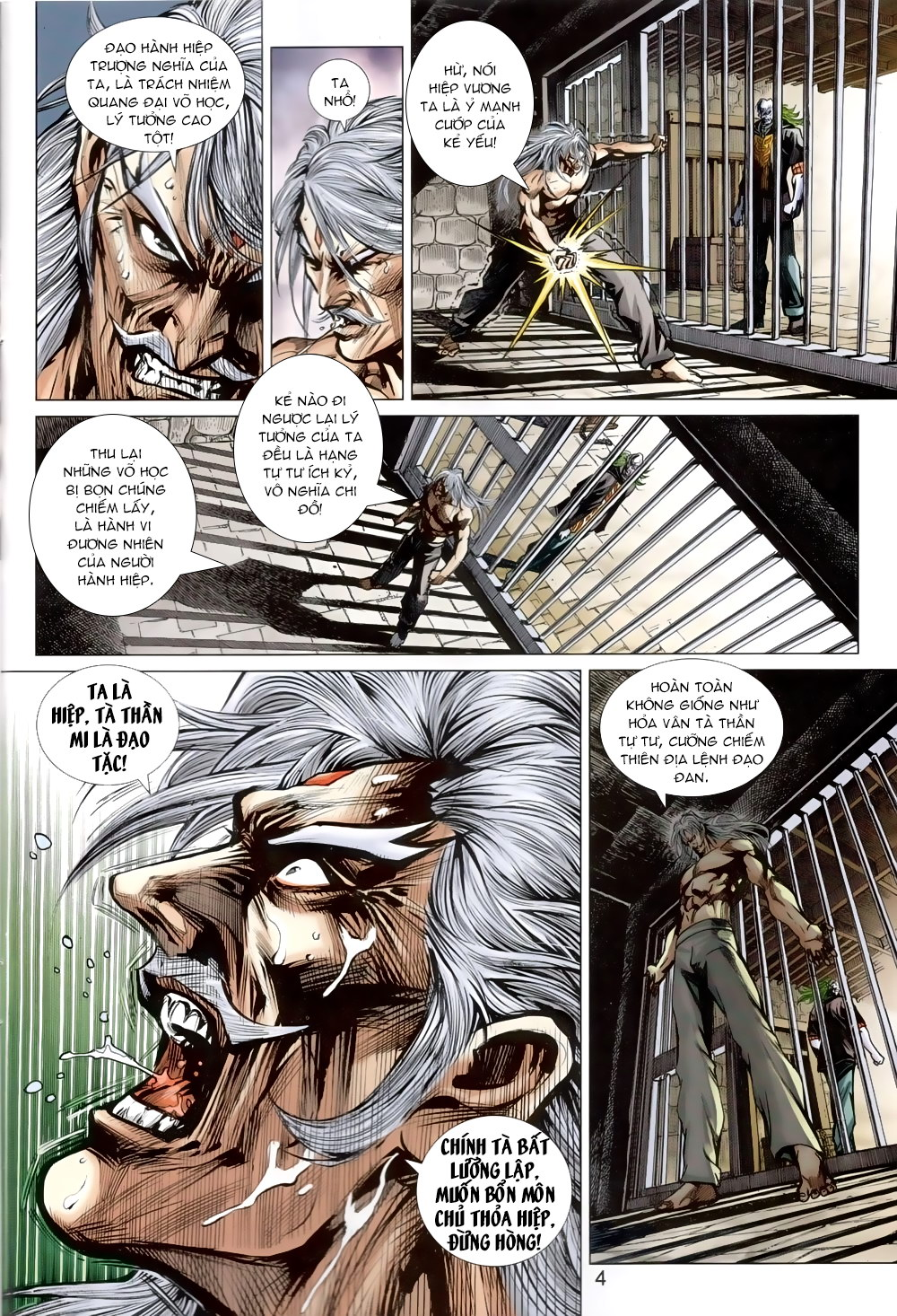 Tân Tác Long Hổ Môn chap 819 Trang 4 - Mangak.info