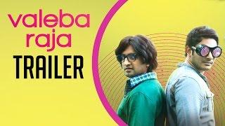 Valeba Raja Official Trailer _ Santhanam _ Sethu _ Vishakha Singh