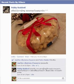ขนมกลีบลำดวนอร่อย ขนมดอกลำดวนอร่อย ขนมไทยอร่อย