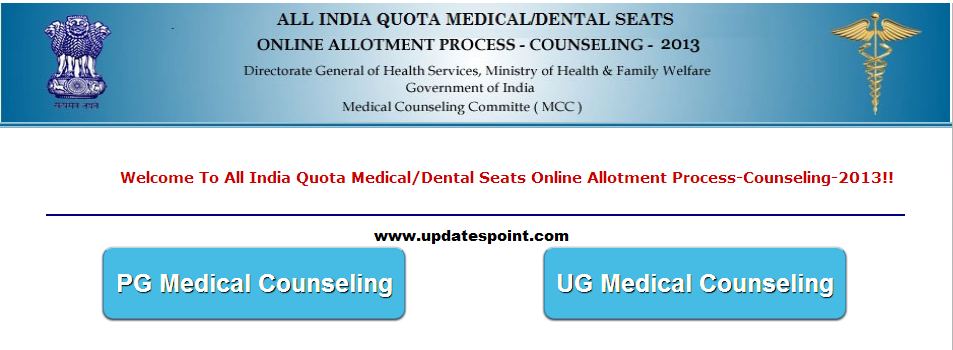 NEET UG & PG 2013 Seat Allotment Order and counseling ...