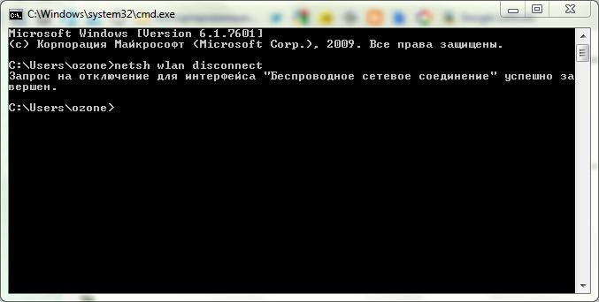 Взлом паролей удаленного доступа через wi fi.