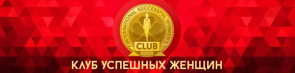 СТАТЬ ЧЛЕНОМ КУЖ 2016 - РЕГИСТРАЦИЯ ЗДЕСЬ!