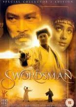 Xiao ao jiang hu (Swordsman) (1990)
