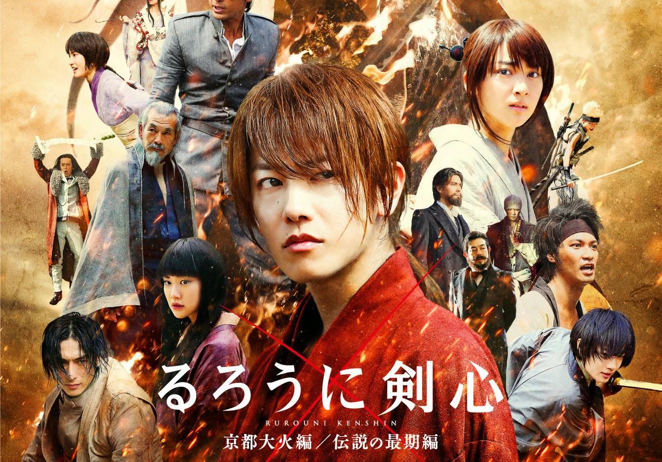 Rurouni Kenshin: Kyoto Inferno - Final Preview