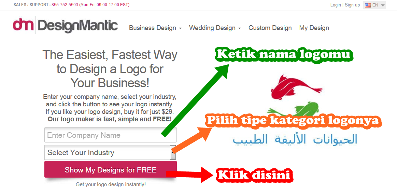 Tampilan DesignMantic