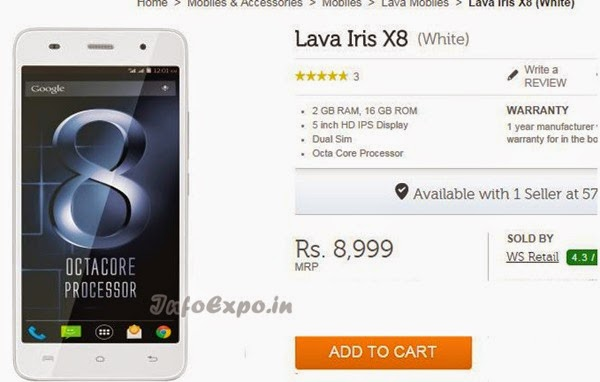 Buy Lava Iris X8 from Flipkart Online Shopping India for Rs.8999