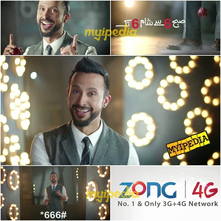 Zong Sixer Offer TVC 2015 Ali Kazmi