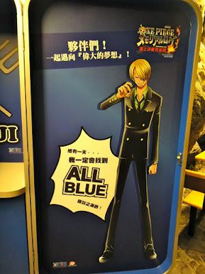 Sanji One Piece Stamp Booth Taiwan