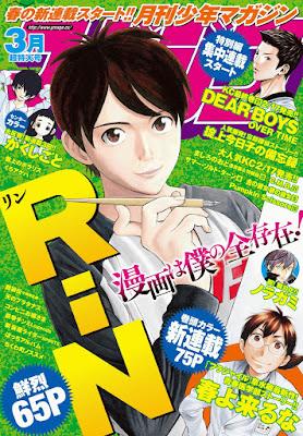 月刊少年マガジン 2016年03月号 [Gekkan Shonen Magazine 2016-03] rar free download updated daily