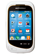 Mobile Price Of Motorola EX232