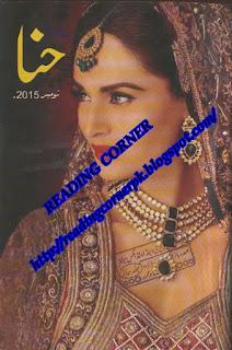 Hina Digest November 2015