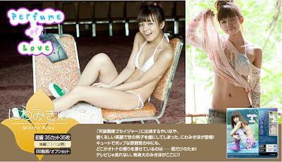 [image.tv] 2011.10 Mikiho Niwa