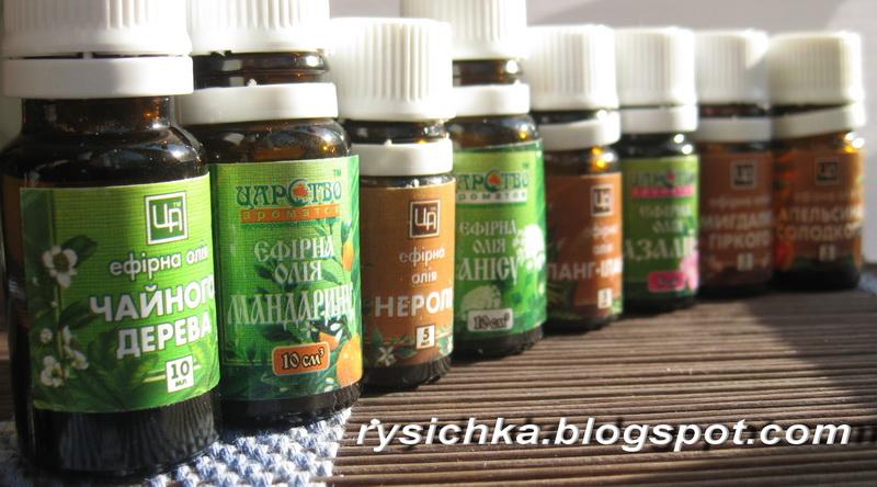 Эфирное масло свойства клубники