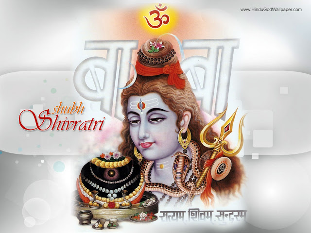 Shivaratri Still,Photo,Image,Wallpaper,Picture