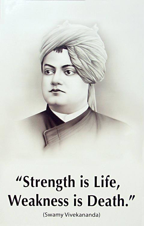 ideal education according to swami vivekananda The individual is the external expression of an ideal to be embodied  now,  from the oldest times, you know, the primary education, according to the old  hindu.