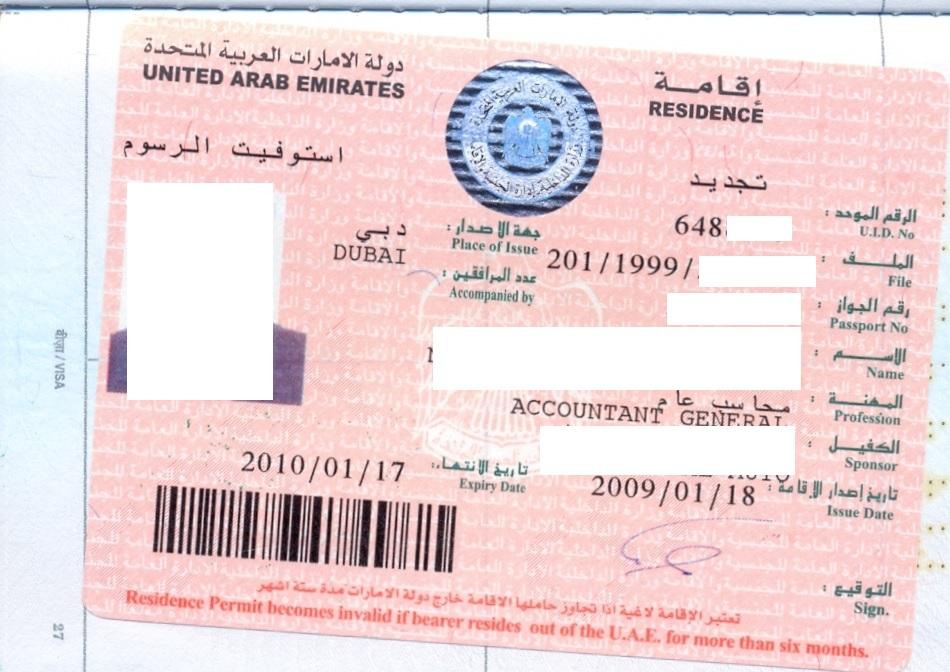 Dubai Tourism PlacesDubai Tourism PackagesUAE Business
