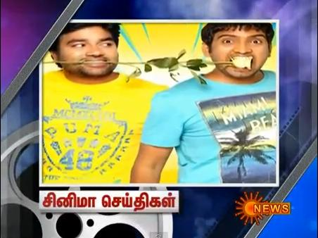 Cinema Seithigal 20-08-2013 Tamil Cinema News