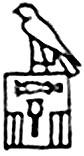 Representación en jeroglífico de Narmer o Nemes