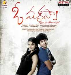 Oh Manasa Telugu Songs