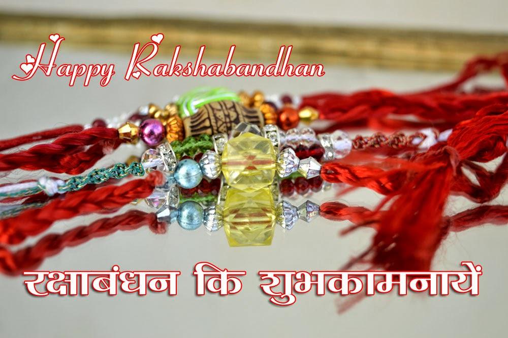 Happy rakshabandhan 5