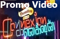 Connexion Promo 9 March 2014 Vijay Tv Show