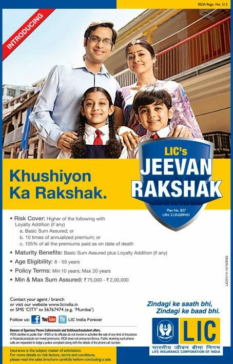Think Investment Think LIC , Low Investment Only 400 per month