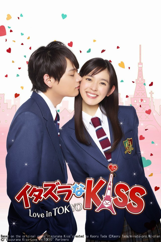 The show's poster, featuring the main characters Irie Naoki and Aihara Kotoko.