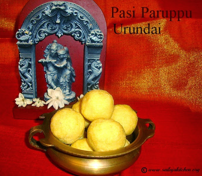 images for Pasi Paruppu Laddu Recipe / Nei Urundai Recipe / Pasi Paruppu Urundai Recipe / Yellow Moong Dal Ladoo Recipe