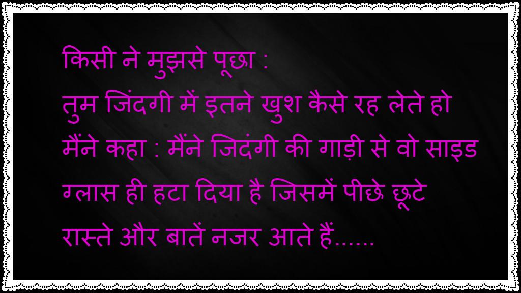 Shayari Hi Shayari: June 2015 ,Hindi Shayari Image,Hindi Love Shayari ...