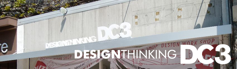 Designthinking DC-3
