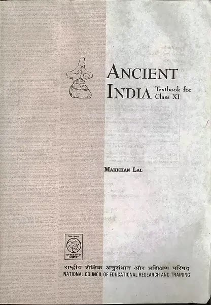 ANCIENT INDIA-OLD NCERT HISTORY BOOK FOR UPSC IAS