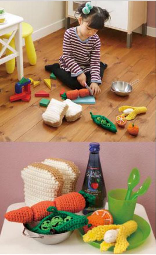 Crochet Amigurumi Vegetables : Crochetpedia: More Amigurumi~