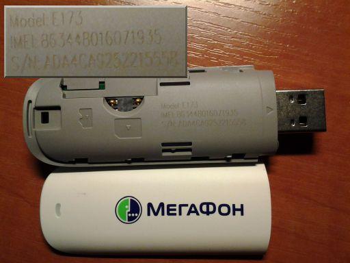 Как сделать модем мегафон бесплатным фото 340
