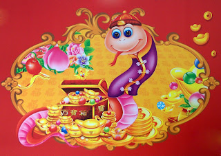 chinese new year, year of snake photo