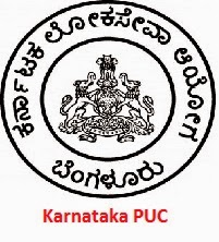 Check Karnataka PUC Declared Result 2014 @ karresults.nic.in