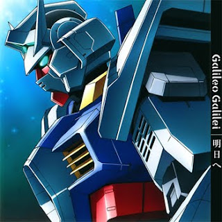 Gundam AGE OP Single - Asu he