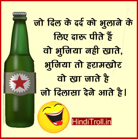 ... Funny Hindi Quotes Picture Indian People Eat Snacks Funny Hindi
