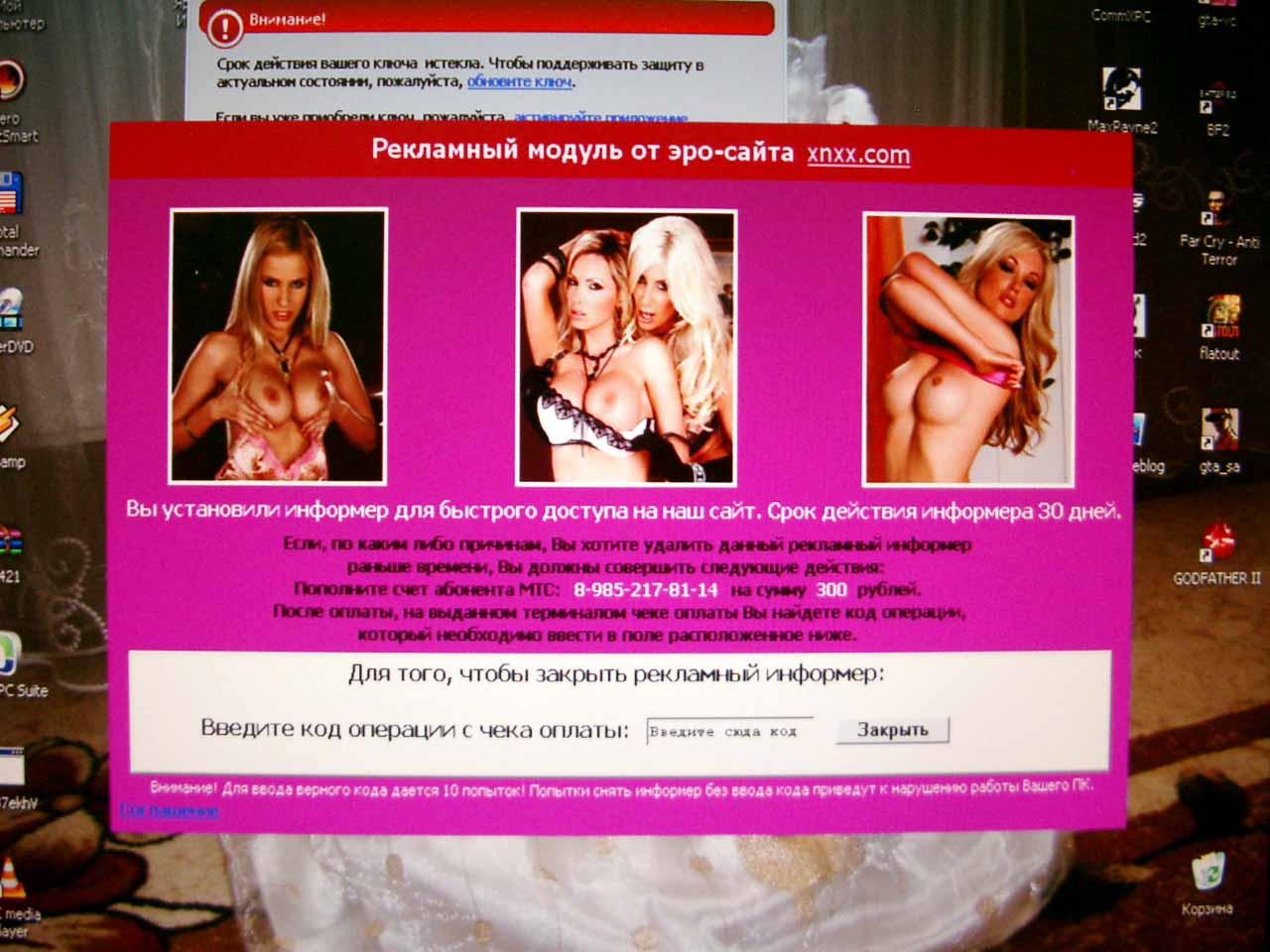 russkoe-zhestkie-porno-roliki